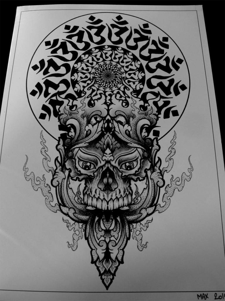 skull edwin