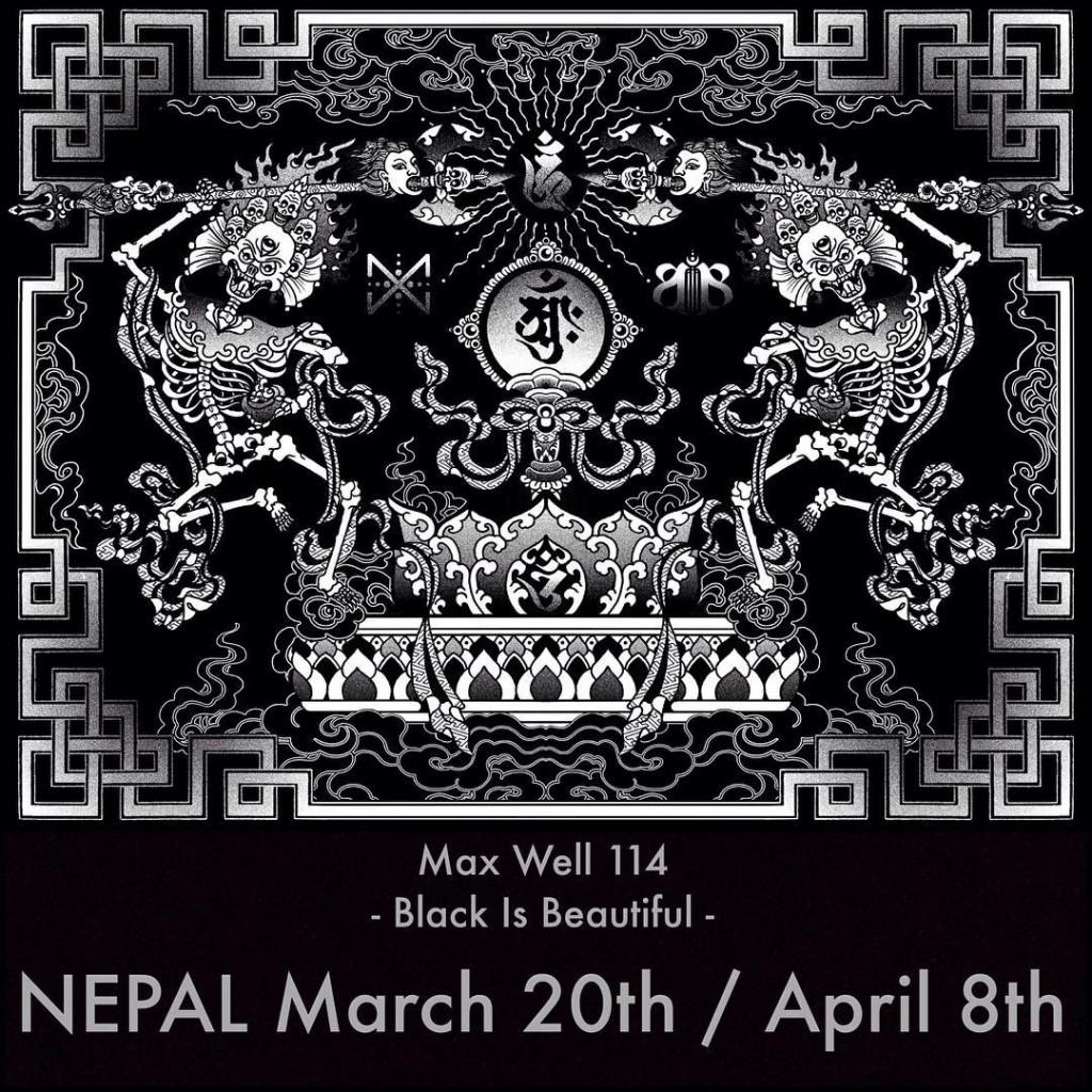 nepal042016